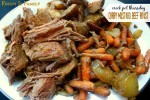 Crock Pot Thursday: Curry Mustard Beef Roast